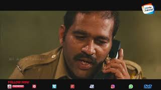 Video കിസ്സടിക്കാൻ നോക്കിയതാ, പെണ്ണ് പണികൊടുത്തു | Latest Malayalam Movie | Best Malayalam Movie MP3, 3GP, MP4, WEBM, AVI, FLV September 2018
