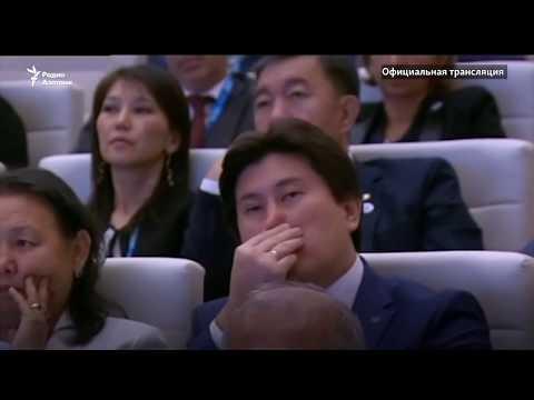 Выступление Бердымухамедова и реакция слушателей