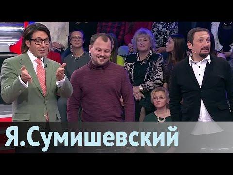 В гостях у Малахова. Закулисье - DomaVideo.Ru