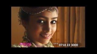 Wedding Sri Lanka 03.01.2016