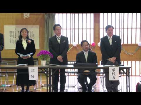 小さな島の卒業式(糸島市立姫島小学校) 二人だけの旅立ち 伊都ロコ動画 WebTV