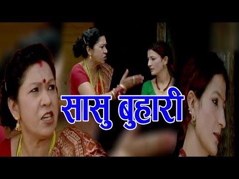 (सासु बुहारी || New Nepali Lok Dohori 2075, 2018 || Devi Gharti & Resham Sapkota - Duration: 17 minutes.)