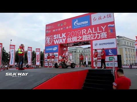 Silk Way Rally 2019:Πρώτη διαδρομή στη λίμνη Βαϊκάλη