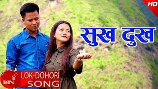 Sukha Dukha - Sher Jung Ale (Srijan) & Krishna KC(Kareena) Ft. Om & Sumi