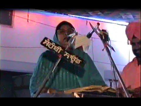 Video Narinder Biba - Tati Loh download in MP3, 3GP, MP4, WEBM, AVI, FLV January 2017