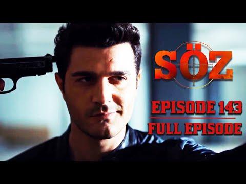 The Oath   Episode 143 (English Subtitles)