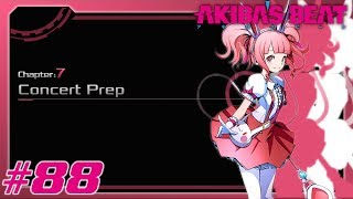 *READ DESCRIPTION*Welcome to the newest series on the channel. Akiba's Beat. If you are familiar with this series feel free to watch. If you enjoy a smaller Youtuber play this game, hit that SUBSCRIBE button to support the channel :)~Twitter~Twitter.com/ShirakoZXTV