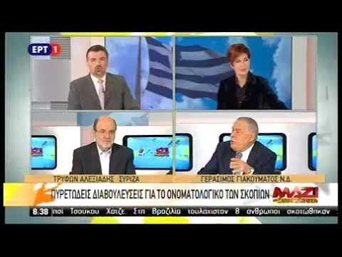Εκτός «γραμμής» ΝΔ ο Γιακουμάτος για το Μακεδονικό