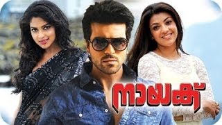 Nonton Naayak 2013: Full Malayalam Movie Part 1 Film Subtitle Indonesia Streaming Movie Download