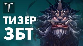 [Завершено] Розыгрыш 10 ключей на ЗБТ русской версии Lost Ark