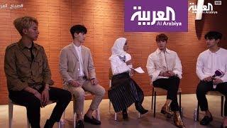 لقاء فرقة CNBLUE الكورية على صباح العربية- الجزء الأول.