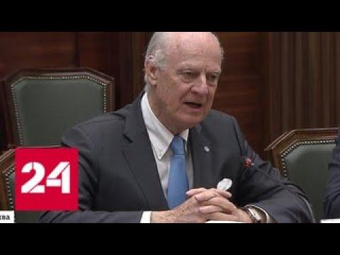 Настоящая цель: США Франция и Британия бомбили в Сирии мирные переговоры - Россия 24 - DomaVideo.Ru
