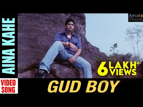 Video Gud boy Odia Movie || Aina Kahe | Video Song | Arindam Roy, Priya Choudhury download in MP3, 3GP, MP4, WEBM, AVI, FLV January 2017
