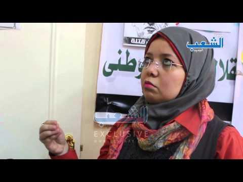 """شقيقة الجيزاوى: """"كنا بنقابل مرسى ودلوقتي مش عارفين نوصل للسيسي"""""""