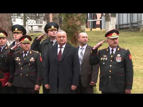 """Președintele țării a conferit """"Ordinul de Onoare"""" Departamentului Trupelor de Carabinieri al Ministerului Afacerilor Interne"""