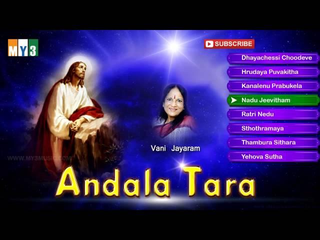 Jesus new songs in telugu