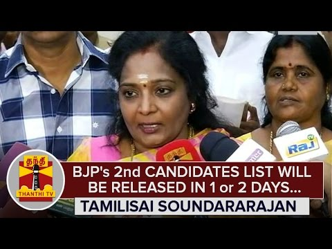 BJPs-2nd-Phase-Candidates-List-will-be-Released-in-1-or-2-Days--Tamilisai-Soundararajan