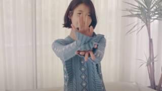 [52인터뷰] 52 Questions interview with IU. Turn on CC for english subtitles! Video from Dingo Music.