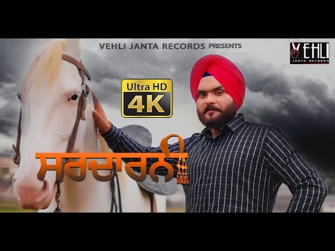 Video Sardarni (Full Video) Kulbir Jhinjer|Tarsem Jassar|Latest Punjabi Songs 2015|Vehli Janta Records download in MP3, 3GP, MP4, WEBM, AVI, FLV January 2017