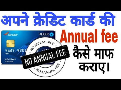 How to waive off credit card annual fee.( No Annual fee)