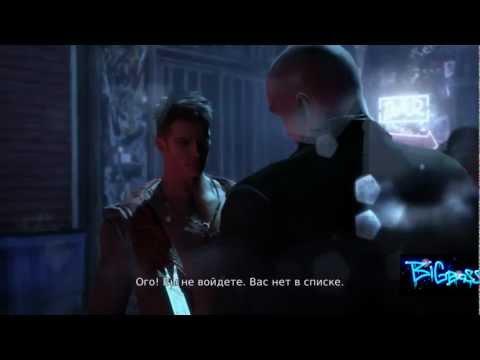DmC: Devil May Cry — Музыкальное видео