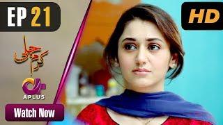 Video Karam Jali - Episode 21   Aplus Dramas   Daniya, Humayun Ashraf   Pakistani Drama MP3, 3GP, MP4, WEBM, AVI, FLV Januari 2019