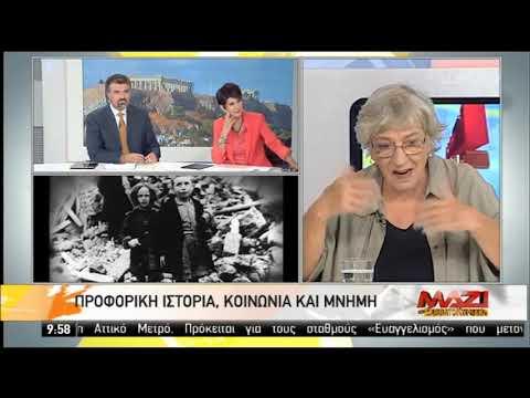Η ελληνική ιστορία διαδραστικά και ως βιωμένη εμπειρία | 21/09/2019 | ΕΡΤ