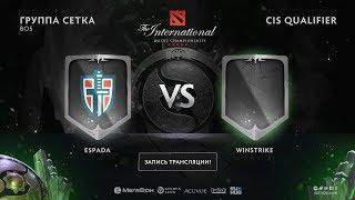 Espada vs Winstrike, The International CIS QL, game 3 [NS, Maelstorm]