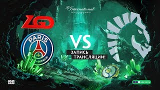 PSG.LGD vs Liquid, The International 2018, Playoff, game 2