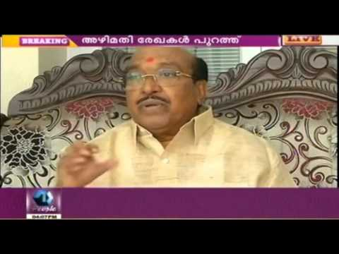 Massive Irregularities Found In SNDP Microfinance Dealings 07 October 2015 06 47 PM