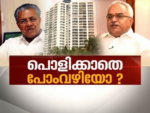 Marad Flat rowKerala govt to move court again News Hour 17 SEP 2019