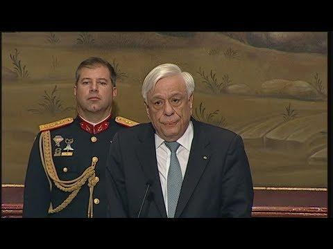 Απόσπασμα ομιλίας του Π.Παυλόπουλου στη Λέσχη Αξιωματικών Φρουράς Θεσσαλονίκης