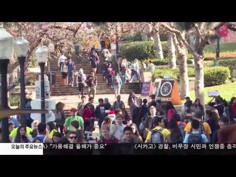 UC 계열 등록금 6년만에 인상  01.04.17 KBS America News