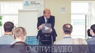 М.С. Норбеков | Весна - время спортсменов-одуванчиков!
