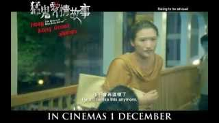Nonton Hong Kong Ghost Stories                    Official Trailer 2011 Film Subtitle Indonesia Streaming Movie Download
