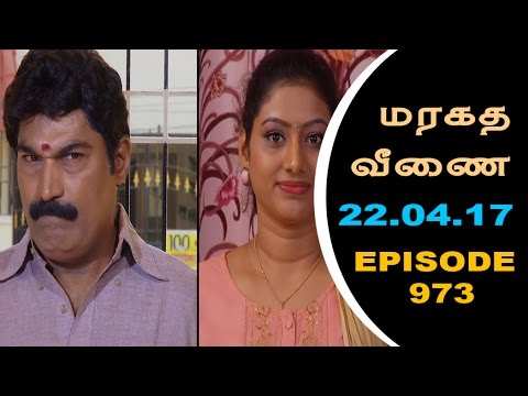 Maragadha Veenai Sun TV Episode 973 22/04/2017