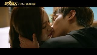 Kiss scenes 😍😘💞💕 of Bounty Hunter // New action movie