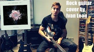 Zedd, Maren Morris, Grey - The Middle (rock guitar cover)