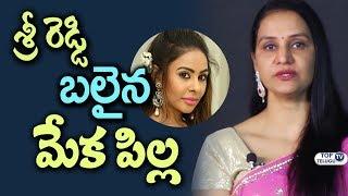 Video Actress Apoorva Crying About Sri Reddy | Actress Apoorva Interview With Raj Kamal | Top Telugu TV MP3, 3GP, MP4, WEBM, AVI, FLV Maret 2018