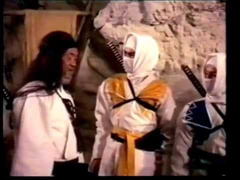 Al ataque ninja kids vhsrip español españa
