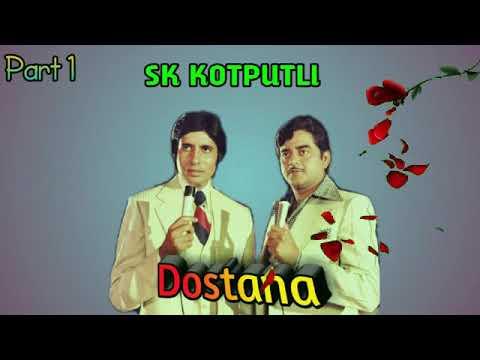 Dostana(दोस्ताना) 1980