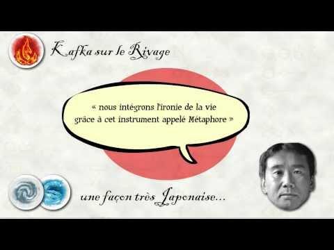 Vidéo de Haruki Murakami