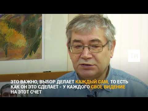 Выборы 2018 - DomaVideo.Ru