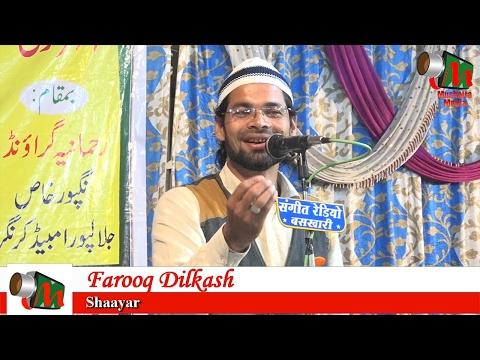 Video Farooq Dilkash, Nugpur Jalalpur Mushaira, Ek Sham ASAD AZMI Ke Naam, Mushaira Media download in MP3, 3GP, MP4, WEBM, AVI, FLV January 2017