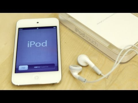White itouch Unboxing - Tweet this White iPod Touch Unboxing! http://clicktotweet.com/LZPdc Amazon Link! Save $$ & Support TLD :) http://amzn.to/2011iPodTouch Twitter: http://www.tw...