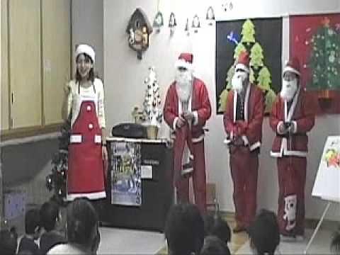 中島田鶴雄 立石駅前保育園 クリスマス会 サンタが街にや