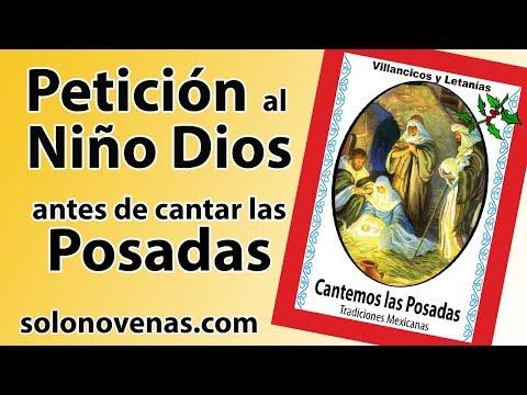 Video of Posadas