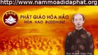 Phật Giáo Hòa Hảo - Sấm Giảng Giáo Lý - Quyển 4: Giác Mê Tâm Kệ (3/6)