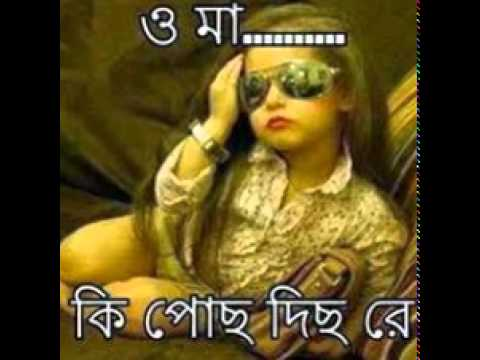 Video bangla xxx download in MP3, 3GP, MP4, WEBM, AVI, FLV January 2017