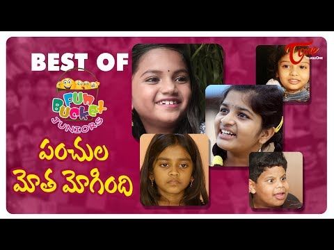BEST OF FUN BUCKET JUNIORS | Funny Compilation Vol 7 | Back to Back Kids Comedy | TeluguOne